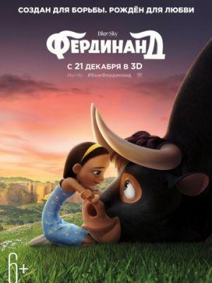 Смотреть Фердинанд / Ferdinand (2017) онлайн ХДрезка в HD качестве 720p