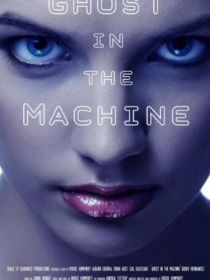 Разум и машина / Mind and Machine (2017)