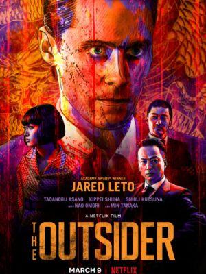Аутсайдер / The Outsider (2018)