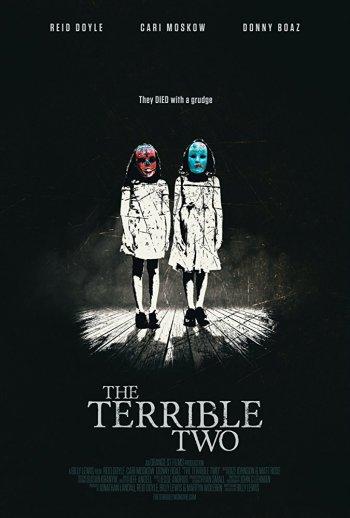 Зловещая двойня / The Terrible Two (2017)