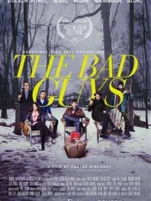 Плохие ребята / The Bad Guys (2015)