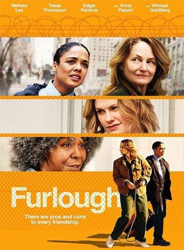 Отпуск / Furlough