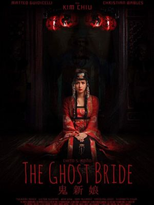 Невеста призрака / The Ghost Bride (2017)
