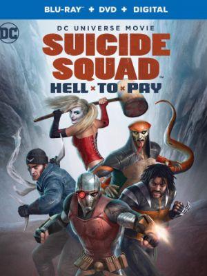 Отряд самоубийц: Строгое наказание / Suicide Squad: Hell to Pay (2018)