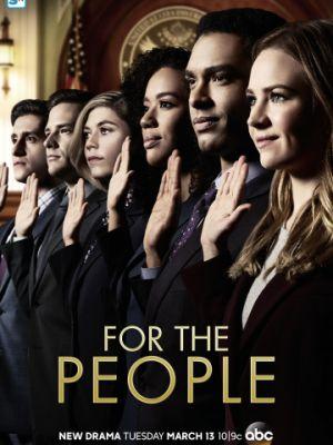 Для людей 2 сезон 10 серия