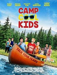Лагерь Клевые ребята / Camp Cool Kids (2017)