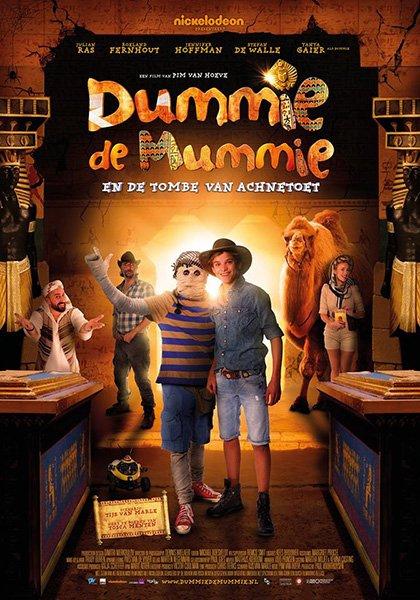 Моя любимая мумия 2 / Dummie de Mummie en de tombe van Achnetoet (2017)