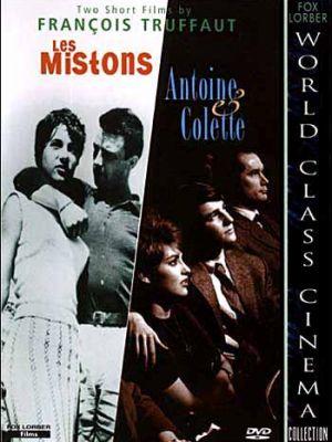 Антуан и Колетт / Antoine et Colette (1962)