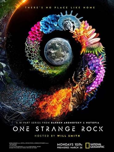 Одна необычная планета 1 сезон 10 серия