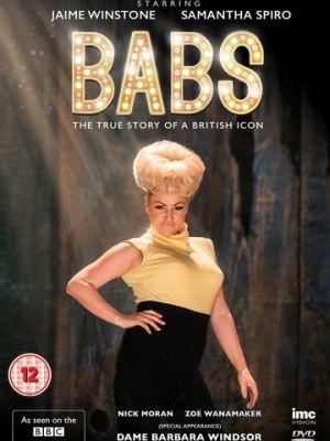 Бабс / Babs (2017)