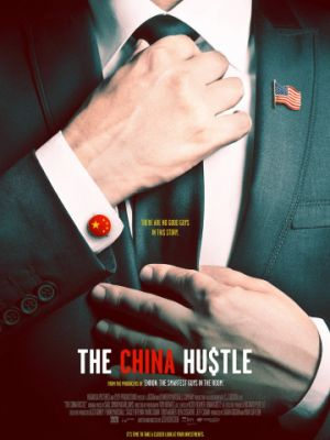 Китайское дело / The China Hustle (2017)