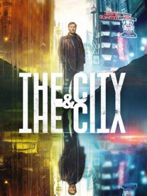 Город и Город 1 сезон 4 серия