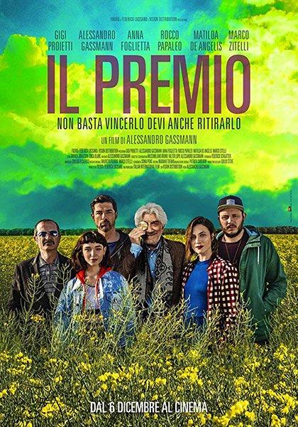Премия / Il Premio (2017)