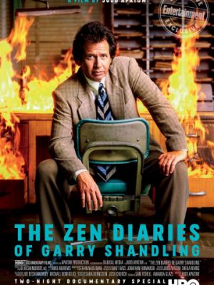 Дзен-дневники Гарри Шендлинга / The Zen Diaries of Garry Shandling (2018)