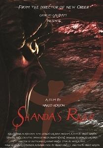 Река Шанды / Shanda's River