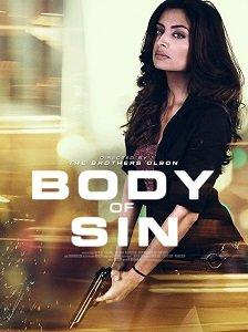 Тело греха / Body of Sin
