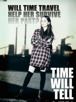 Время покажет / Time Will Tell (2017)