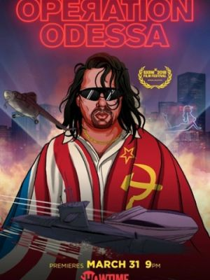 Операция «Одесса» / Operation Odessa (2018)