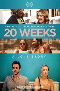 20 недель / 20 Weeks (2017)
