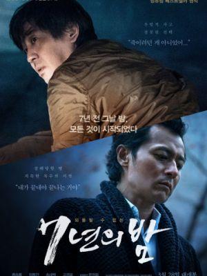 7 лет ночи / 7nyeonui bam (2018)