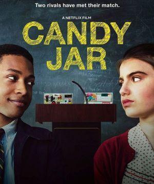 Банка конфет / Candy Jar (2017)