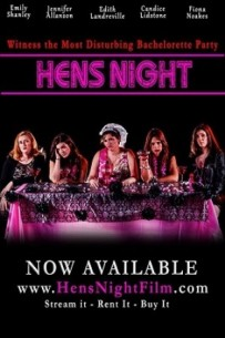 Девичник / Hens Night (2016)