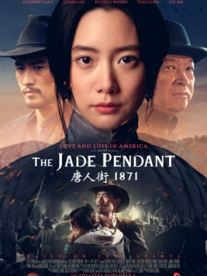 Нефритовый кулон / The Jade Pendant (2017)