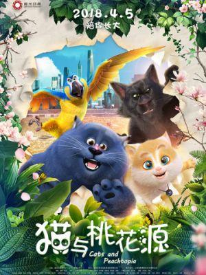 Кошачий рай / Mao yu tao hua yuan (2018)