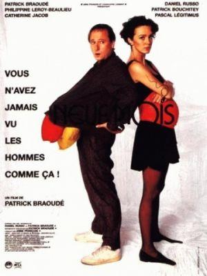 Девять месяцев / Neuf mois (1994)