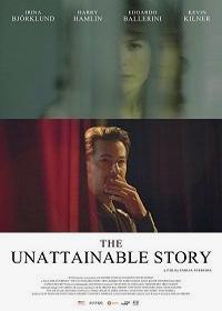 Смотреть Недостижимая история / The Unattainable Story (2017) на шдрезка