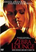 Ловушка для свингеров / Zebra Lounge (2001)