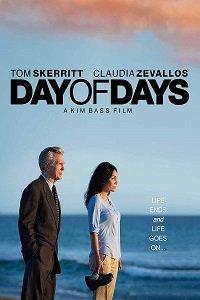 Главный день / Day of Days (2017)