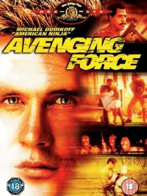 Карающая сила / Avenging Force (1986)