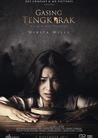 Потерянный череп / Gasing Tengkorak (2017)