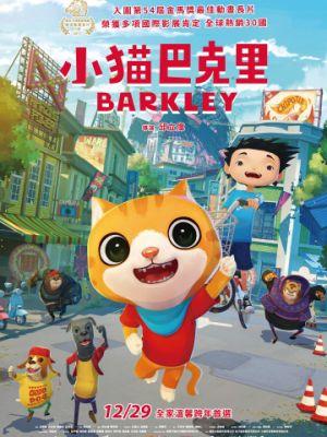 Cмотреть Котёнок Баркли / Barkley (2017) онлайн на Хдрезка качестве 720p