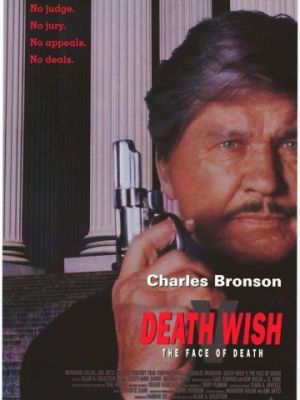 Жажда смерти 5: Лик смерти / Death Wish V: The Face of Death (1994)