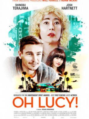 О, Люси! / Oh Lucy! (2017)
