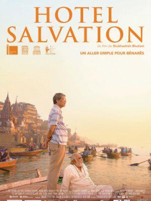 Дом спасения / Hotel Salvation (2016)