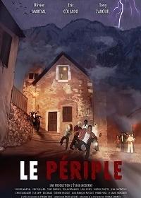 Поход / Le p?riple (2015)