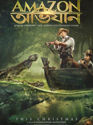 Амазонские приключения / Amazon Obhijaan (2017)