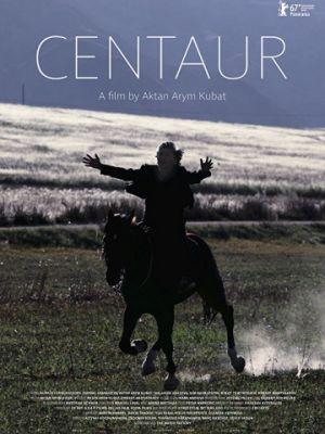 Кентавр / Centaur (2017)