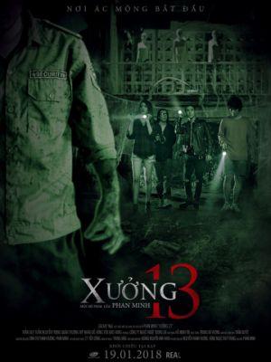 Фабрика 13 / Xuong 13 (2018)