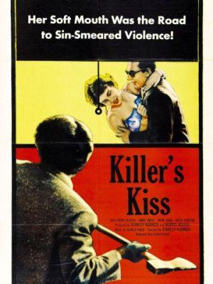 Поцелуй убийцы / Killer's Kiss (1954)