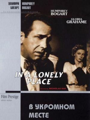 В укромном месте / In a Lonely Place (1950)