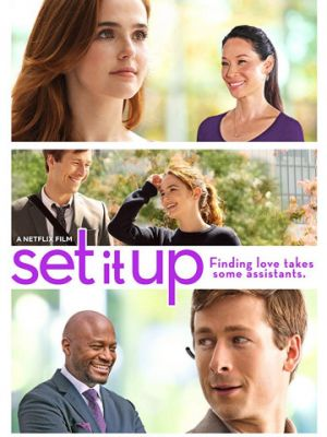 Подстава / Set It Up (2018)