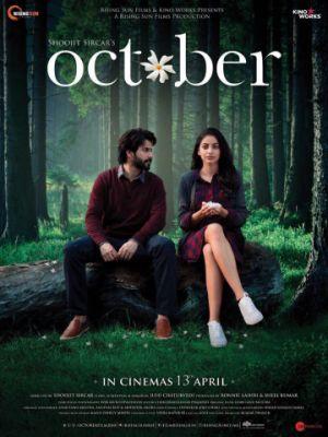 Октябрь / October (2018)