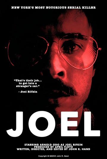 Джоэл / Joel (2018)