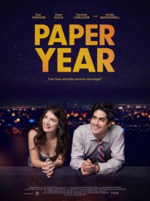 Бумажный год / Paper Year (2017)