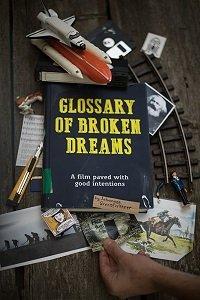 Глоссарий несбывшихся надежд / Glossary of Broken Dreams (2018)