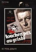 Не тронь добычу / Touchez pas au grisbi (1954)